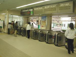 Niigata_bandai_gate_20041128[1].jpg